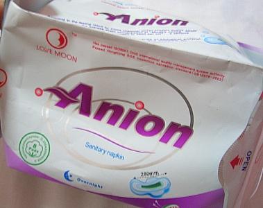 anion-pad.jpg