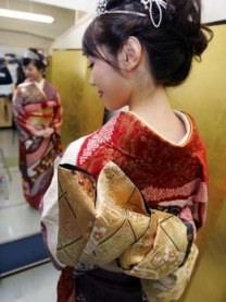 kimono-ribbon.jpg