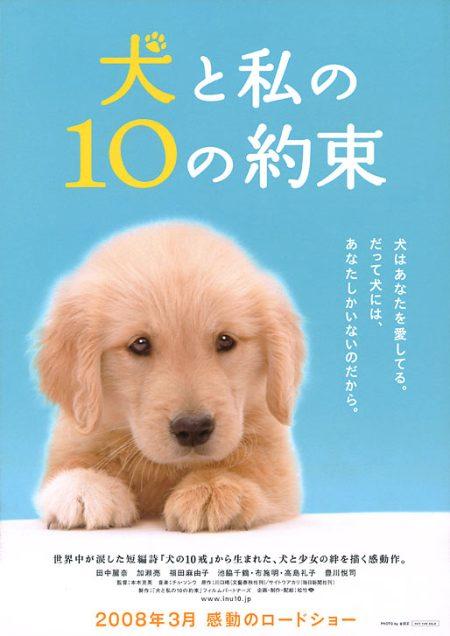 ten-promises